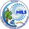 Hangan International Language School